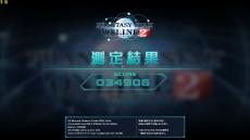 OMEN by HP 17-w105TX_PSO2_1920x1080簡易設定5