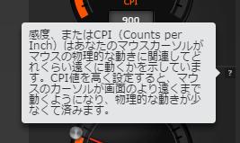 スクリーンショット 2016-12-05_CPI