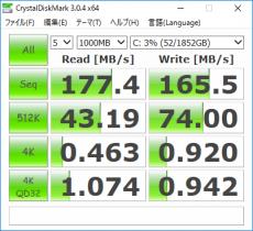 510-p171jp_CrystalDiskMark_2TB HDD_01