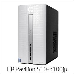 250_HP Pavilion 510-p100jp_02a