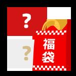 150_2017HP福袋_02a
