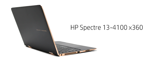 525_HP Spectre 13-4100 x360_レビュー151222_01a