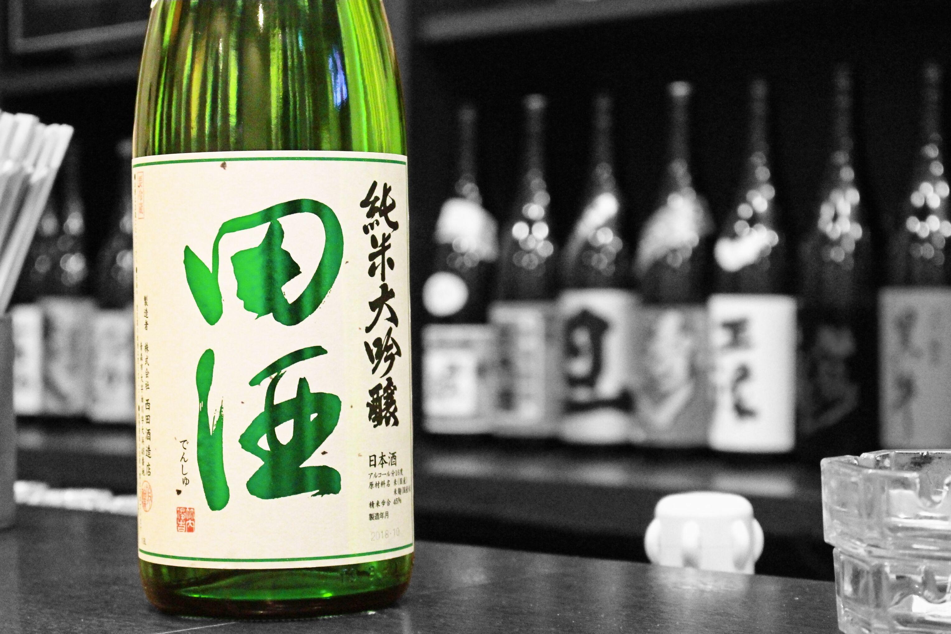 田酒四割五分20181114