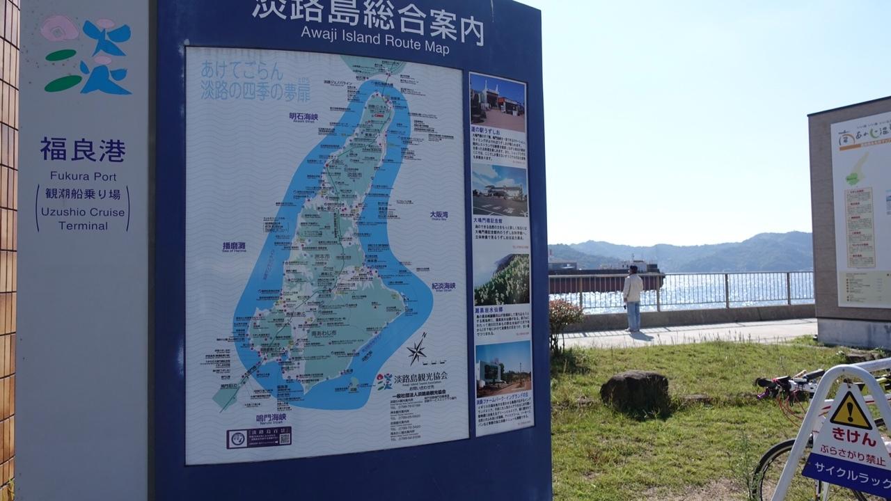 171101淡路島21.jpg