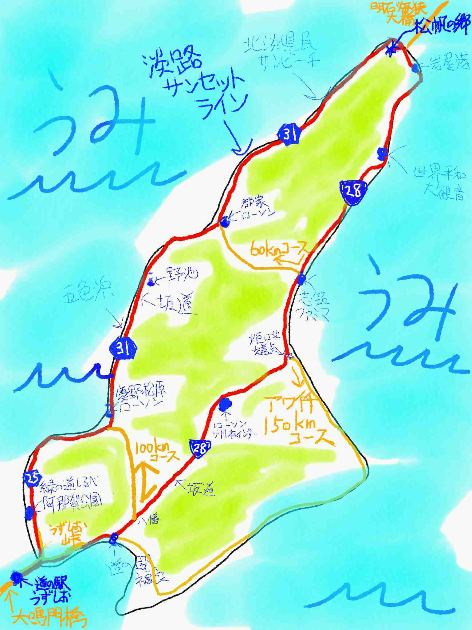 171101淡路島58.jpg