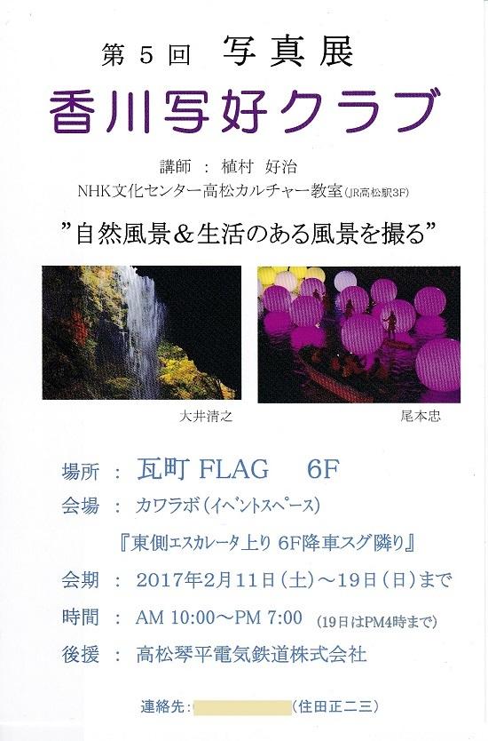 IMG_20170128_0001.jpg
