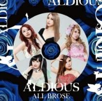 aldious-all_brose_limited_edition.jpg