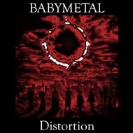 babymetal-distortion_japan_limited_edition.jpg