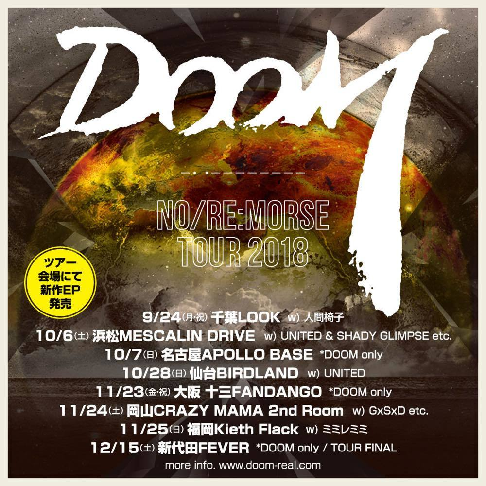 doomtour2018.jpg