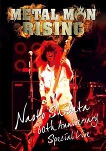 naoto_shibata-metal_man_rising2.jpg