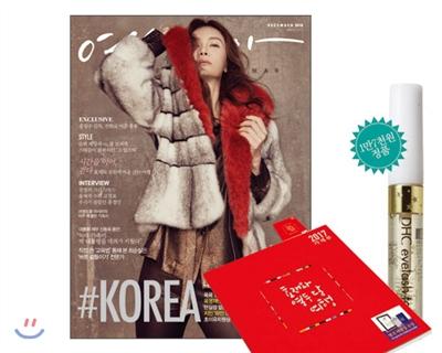 4_韓国女性誌_女性東亜_2016年11月号-2