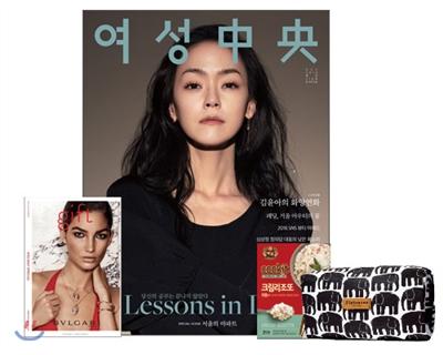 6_韓国女性誌_女性中央_2016年12月号-2