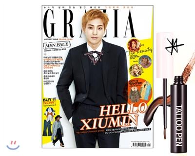 1_韓国女性誌_GRAZIA_2017年1月号