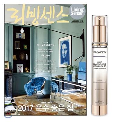 3_韓国女性誌_リビングセンス_2017年11号