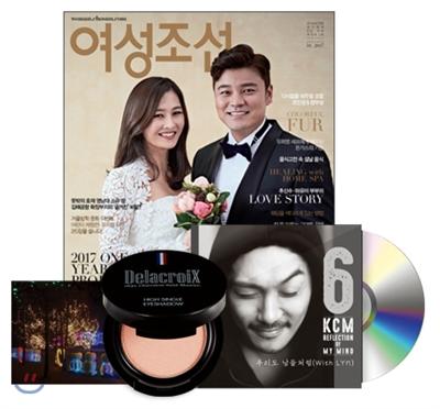 5_韓国女性誌_女性朝鮮_2017年1月号