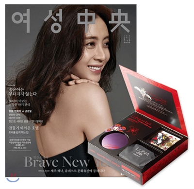 6_韓国女性誌_女性中央_2017年1月号