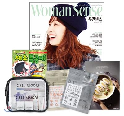 7_韓国女性誌_ウーマンセンス_2017年1月号