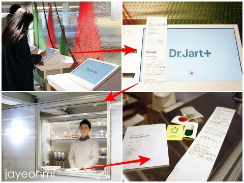 Dr Jart_ドクタージャルト_フィルタースペース_カロスキル_6-1