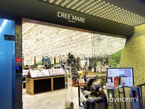 CREE MARE_クリマーレ_12