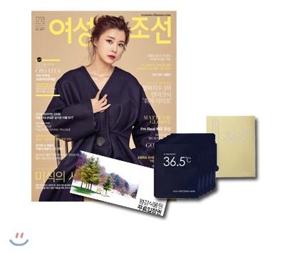 5_韓国女性誌_女性朝鮮_2017年2月号