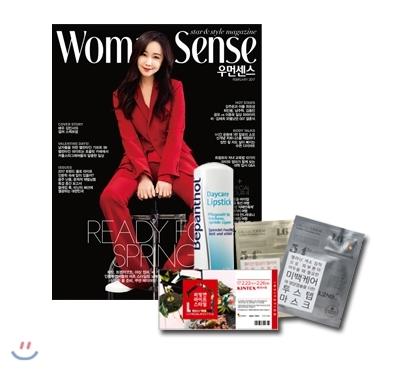 7_韓国女性誌_ウーマンセンス_2017年2月号