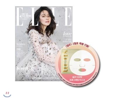 12_韓国女性誌_ELLE_2017年2月号_2