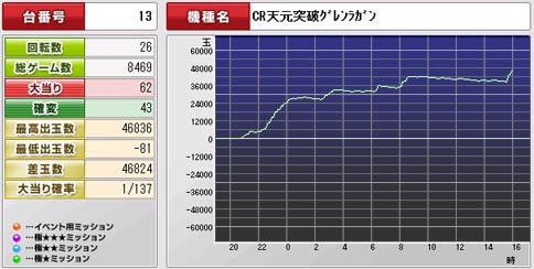 2016-11-2501.jpg