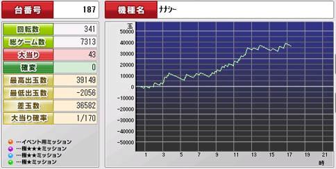 2016-11-2702.jpg