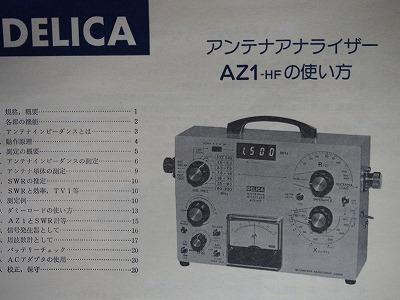 PA280277.jpg