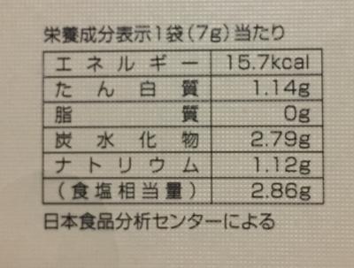 yakuzen3.jpg