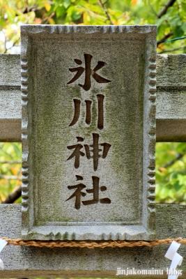 保木間氷川神社(足立区西保木間)10