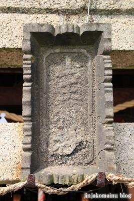 山王神社(足立区保木間)9