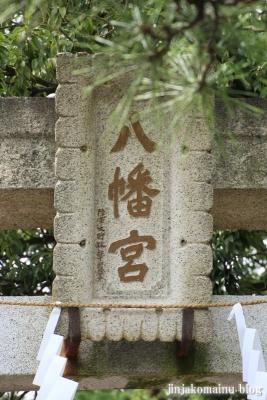 八幡神社(足立区六月)4