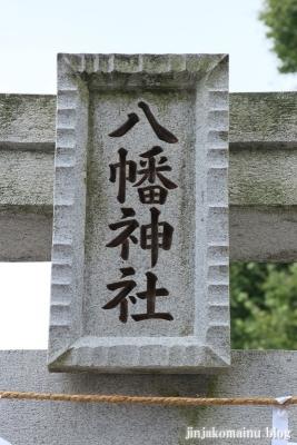八幡神社(足立区六月)9