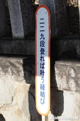 織姫神社(足利市西宮町)7