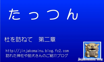 ブログ名刺 表