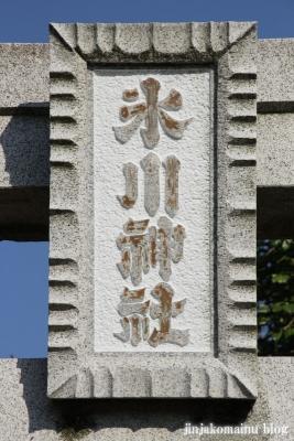 氷川神社(上尾市菅谷)3