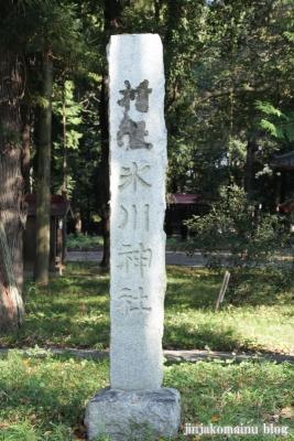 倉田氷川神社(桶川市倉田)4