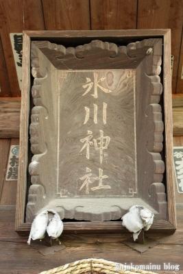 倉田氷川神社(桶川市倉田)8