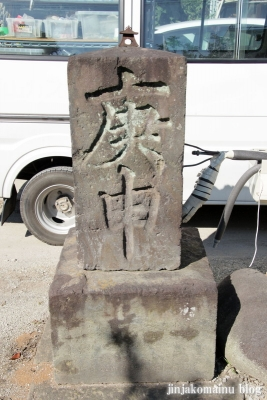 天満宮(桶川市小針領家)2