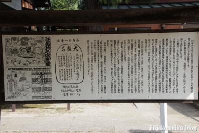 稲荷神社(桶川市寿)14