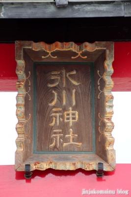 氷川神社(上尾市浅間台)3