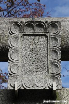神明社(上尾市向山)5