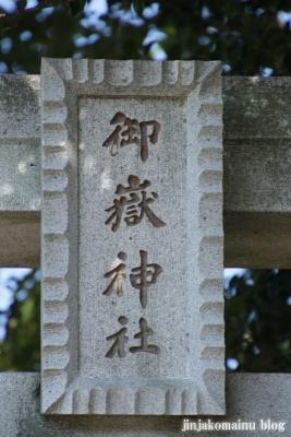 御嶽神社(上尾市戸崎)3