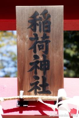 稲荷神社(さいたま市北区別所町)4