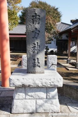 南方神社(さいたま市北区吉野町)2