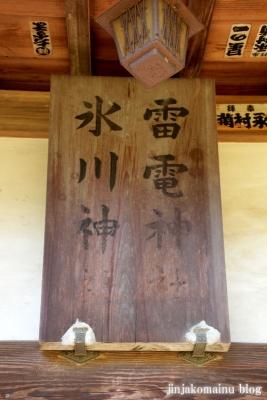 氷川神社(さいたま市北区今羽町)6