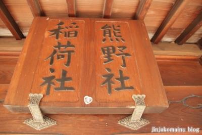 熊野神社(さいたま市北区今羽町)4