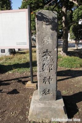 本郷神社(さいたま市北区本郷町)3