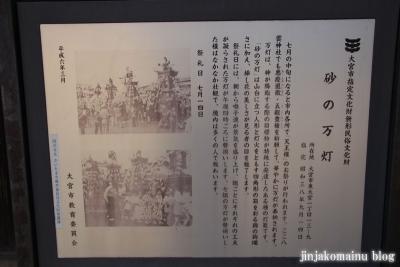 八雲神社(さいたま市見沼区東大宮)5